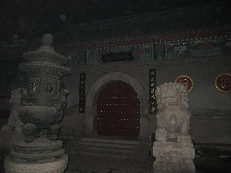 【高清】千与千寻陶笛曲谱:陶笛曲谱新年好:陶笛曲谱